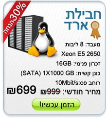 linux_des1