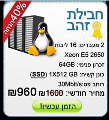 linux_des3