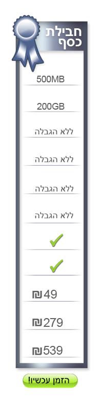 אחסון אתר ג'ומלה